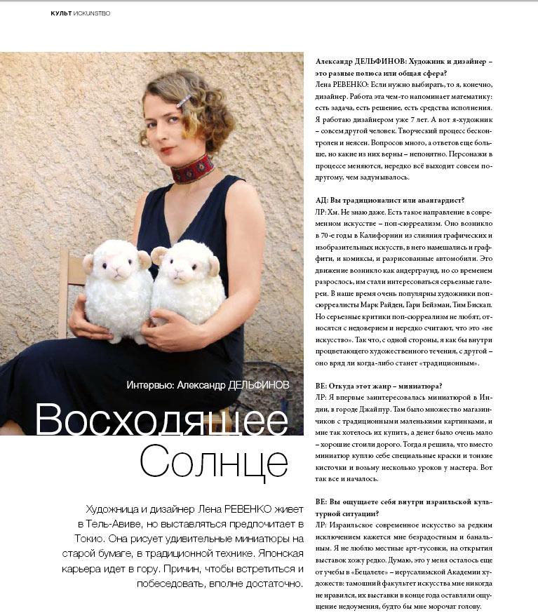 http://www.lenarevenko.com/blog/files/AE1.jpg
