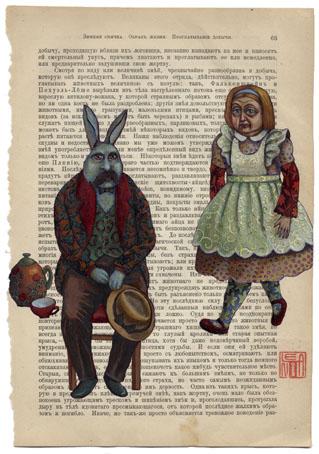 http://www.lenarevenko.com/blog/files/alice.jpg
