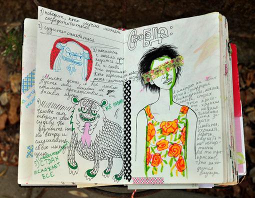 http://www.lenarevenko.com/blog/files/blog_162.jpg